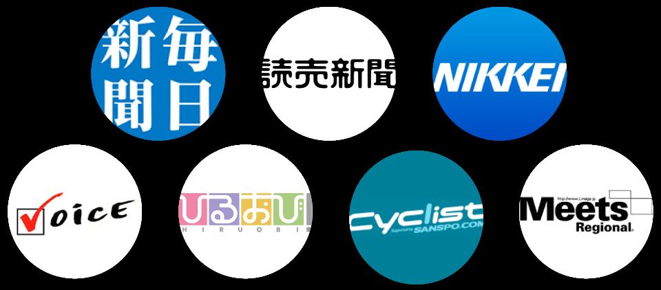 掲載されたメディアロゴ